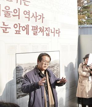 [서울 2,000년 역사 도시]원형 회복하는 조선 시대 최고 정치기구 의정부 터